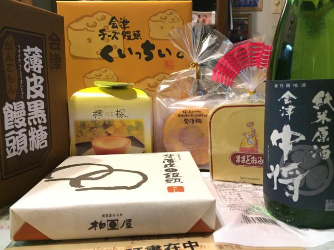 写真 2016-03-08 19 30 42_00006.jpg